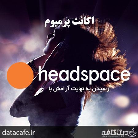خرید اکانت HeadSpace