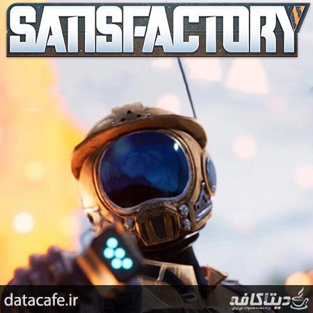 خرید سی دی کی اورجینال بازی Satisfactory