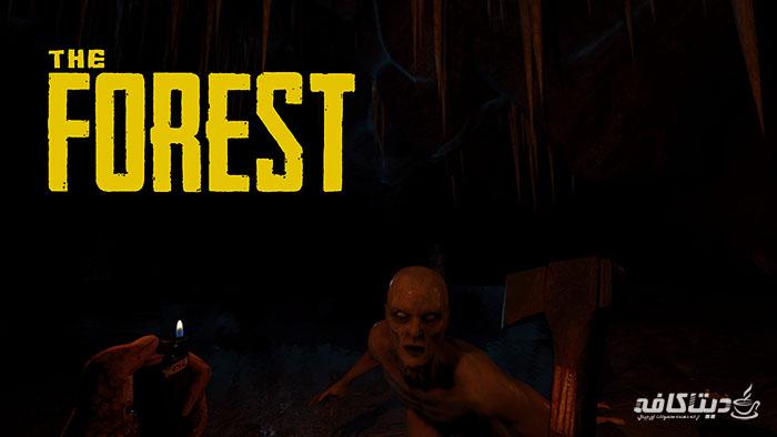 خرید cd key بازی The Forest