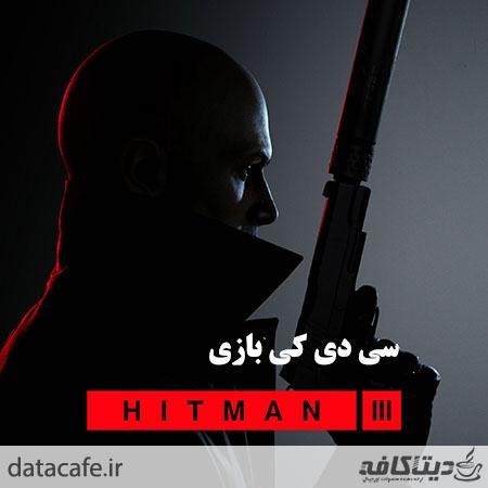 سی دی کی بازی hitman 3