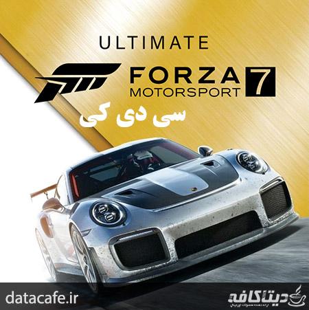 سی دی کی Forza7