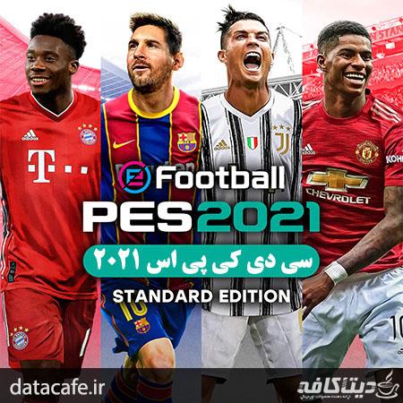 سی دی کی اورجینال eFootball PES 2021 – پی اس 2021