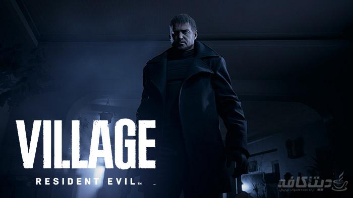 گیفت استیم بازی Resident Evil Village
