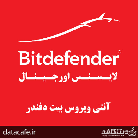 لایسنس اورجینال آنتی ویروس Bitdefender Total Security