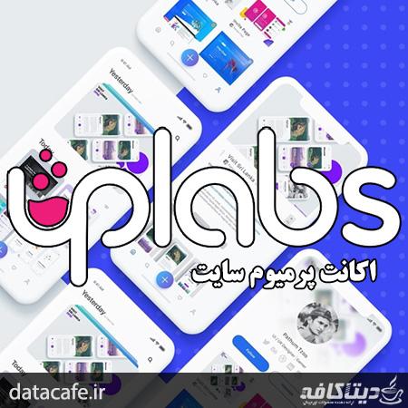 اکانت پرمیوم سایت Uplabs ارزان قیمت با گارانتی