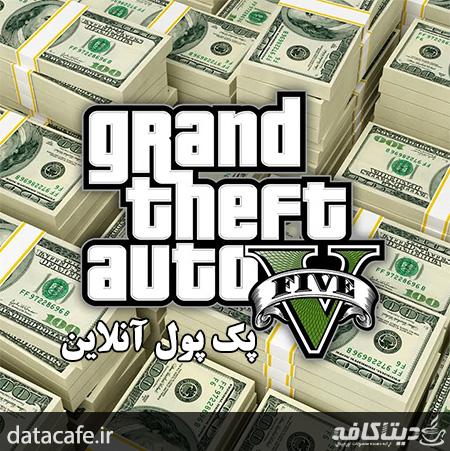 خرید پول برای GTA V آنلاین