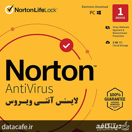 لایسنس اورجینال آنتی ویروس Norton AntiVirus