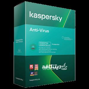 لایسنس Kaspersky Anti Virus