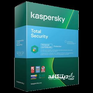 لایسنس Kaspersky Total Security