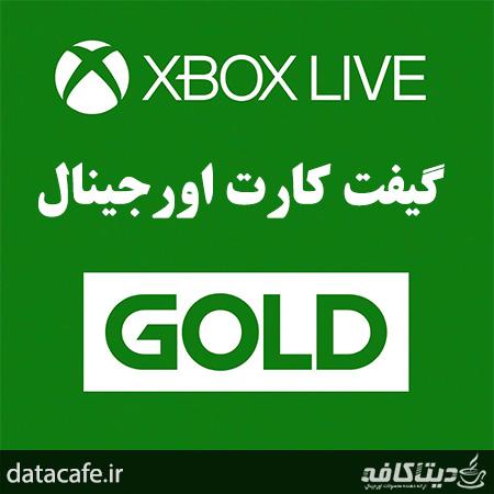 گیفت کارت اورجینال گلد ایکس باکس XBOX LIVE GOLD