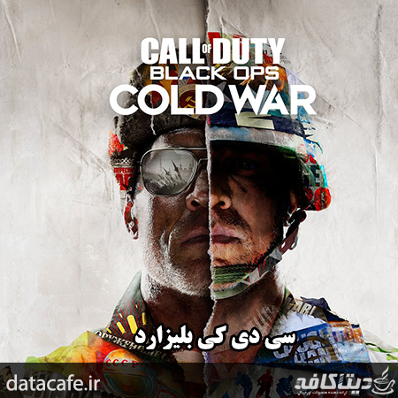 سی دی کی بازی cod cold war