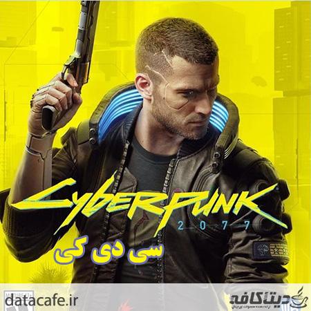 خرید سی دی کی اورجینال Cyberpunk 2077 – سایبرپانک 2077