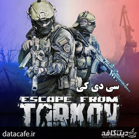 خرید سی دی کی Escape From Tarkov