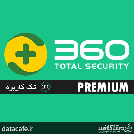 خرید لایسنس 360 Total Security Premium