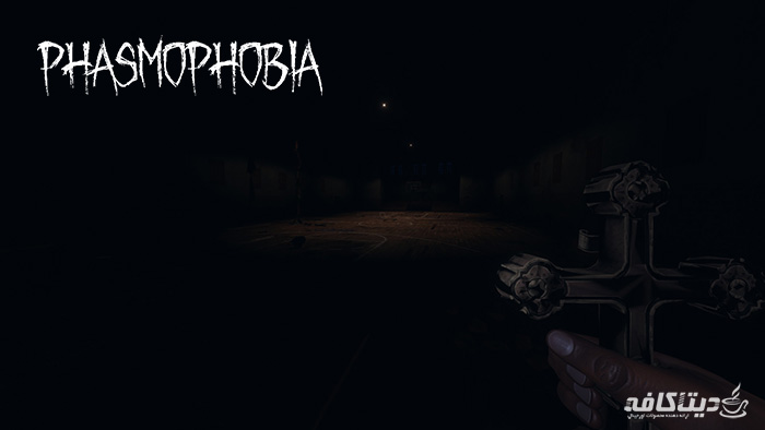گیفت استیم بازی phasmophobia