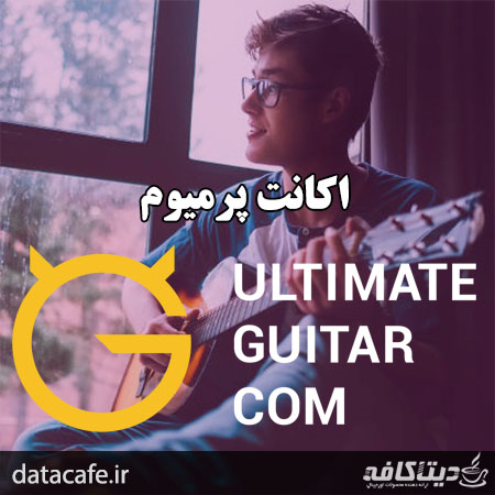 اکانت سایت ultimate-guitar