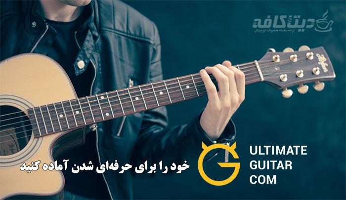 اکانت Ultimate Guitar