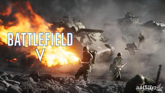 خرید نسخه اورجین بازی Battlefield V