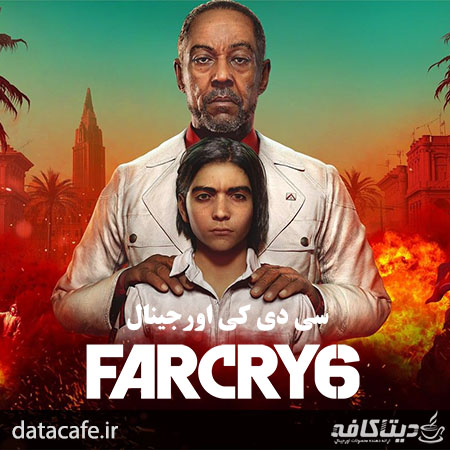 سی دی کی far cry 6