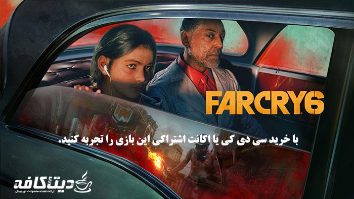 cd key Far Cry 6